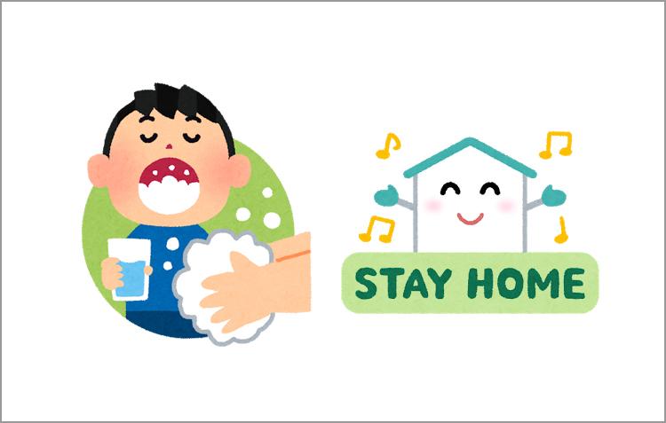 コロナ 者 感染 区 横浜 市 青葉 7月1日発表 新型コロナ陽性者
